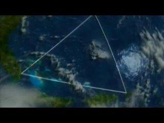 Про Бермудский треугольник