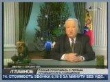 Борис Ельцин-Я ухожу